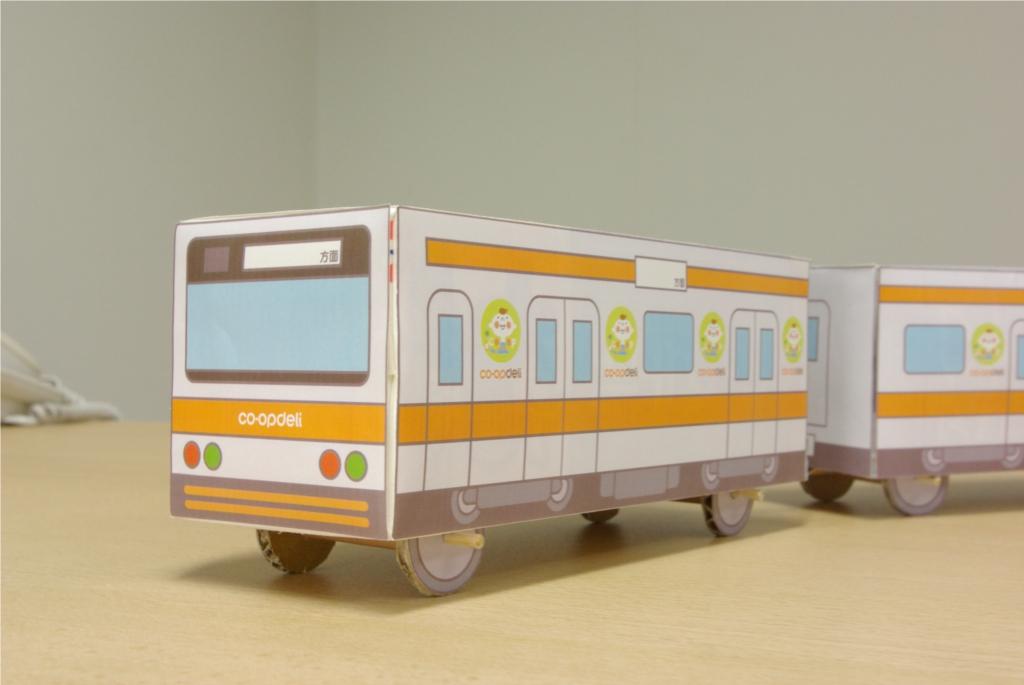 コープデリ列車