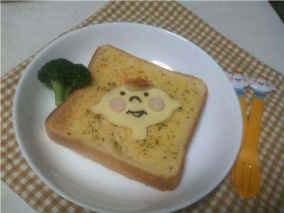 ほぺたんトースト
