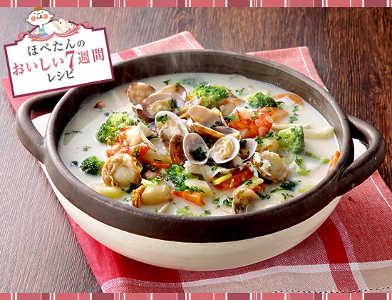 海鮮クラムチャウダー鍋