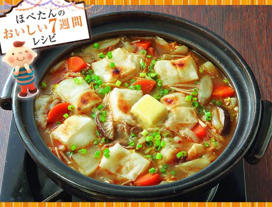 ピリ辛餅鍋