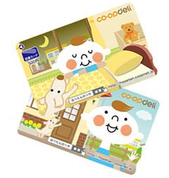 ほぺたん図書カード2013