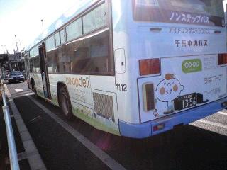 千葉市誉田駅で